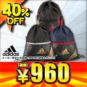 40%OFF アディダス Adidas Professional ナップザック BIN54 3色展開