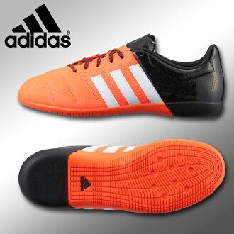 供小冬季款愛迪達Adidas使用40%OFF 2015年的訓練鞋室內事情能手15.3IN J LEATHER B27058