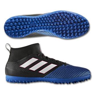 2017年型號愛迪達Adidas訓練鞋能手17.3重要網絲TF BB0863