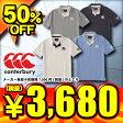 5月26日出荷予定 50%OFF カンタベリー canterbury メンズ半袖シャツ ショートスリーブラガーシャツ RA36165 4色展開【SP0901】