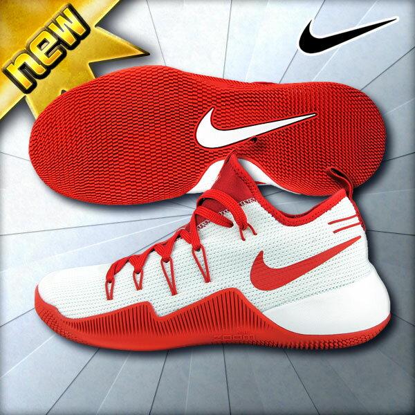 Nike Hypershift 2017