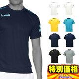 ヒュンメル サッカーウェア ワンポイント ドライTシャツ 半袖 HAY2078 八色展開