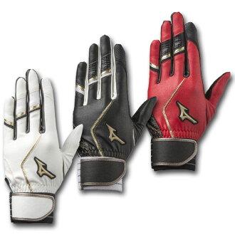 供型號美津濃美津濃擊球手套雙手使用2017年的全球化的精英ZeroSpace 1EJEA180 3色展開