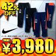 42%OFF ナイキ Nike 七分丈パンツ NFTB SELECT ピステ 3/4 パンツ 599681 4色展開