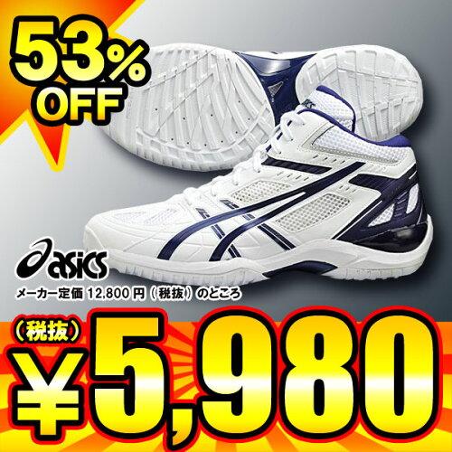 53%OFF アシックス asics バスケットボールシューズGELHOOP V4-wide TBF686 0150:ホワイト×ネイ...