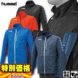 ヒュンメル トレーニングジャケット上下セット ジャージ hummel HAT2088/HAT3088