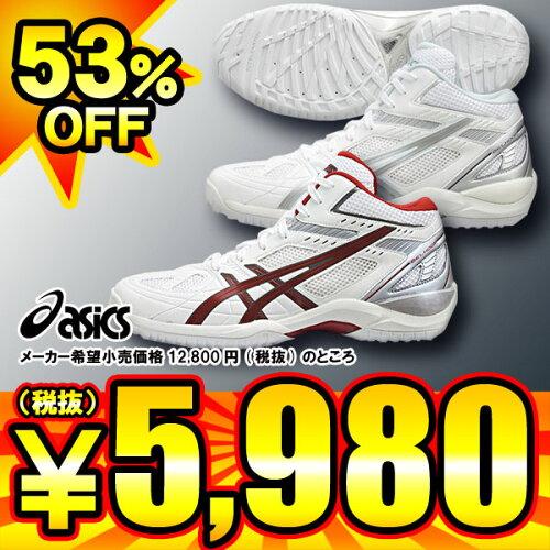 53%OFF アシックス asics バスケットボールシューズGELHOOP V4-slim TBF688