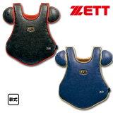 【送料無料】限定モデル ZETT ゼット 軟式用プロテクター キャッチャー防具 小林モデル BLP3298G