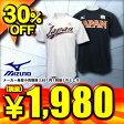 30%OFF!頑張れWBC!侍ジャパンモデル デザインTシャツ1 52TA893
