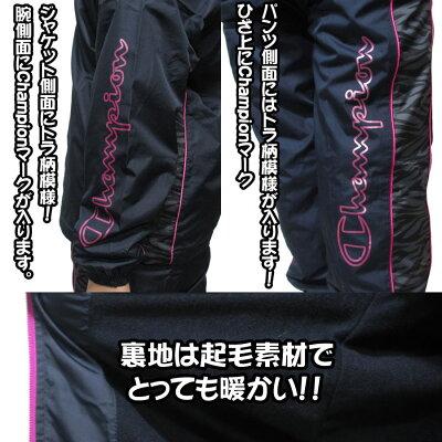 送料無料チャンピオン少年用中綿入り肉厚ウォーマー上下セットCDJ901S6色展開