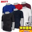 ZETT 半袖アンダーシャツ 伸縮フィット クルーネック ジュニアサイズあり BO901CK