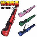 ハタチ HATACHI グラウンドゴルフ スリムクラブケース BH7002