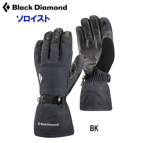 メンズウェア, 手袋  BD73032