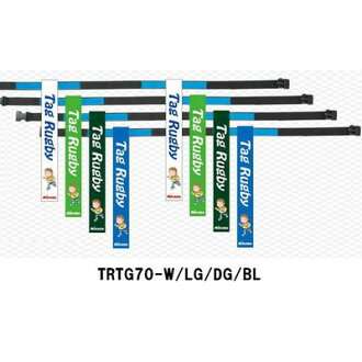 供MIKASA MIKASA標簽橄欖球使用的標簽皮帶LG(TRTG70-LG)