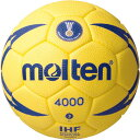 Mrt-h3x4000