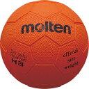 モルテン ハンドボール MRT-H2 メンズ・ユニセックス