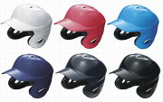 エスエスケイ ソフトボール ヘルメット セックス ネイビー ブラック ホワイト