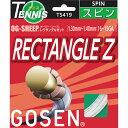 ゴーセン OG−SHEEP レクタングル ゼット GOS-TS419