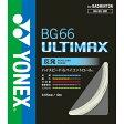 ヨネックス BG66アルティマックス YNX-BG66UM (004)イエロー (001)レッド (007)ブラック (430)メタリックホワイト (026)ピンク