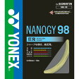 【送料無料】 ヨネックス ナノジー98 YNX-NBG982 (528)コスミックゴールド