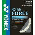 ヨネックス BG66フォース YNX-BG66F