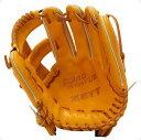 ゼット(ZETT) プロステイタス 硬式内野手用グラブ BPG194 オークブラウン 手口紐逆巻き