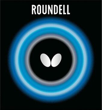 バタフライ(Butterfly) ROUNDELL/ラウンデル ブラック