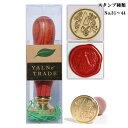 YALNe' (ヤルネ) シーリングワックス セット シーンに合わせて使える シーリングスタンプ 5種 カラーミックス 120粒 専用スプーン 便箋 5種 ろうそく 2個 セット スターターキット プレゼント にも おすすめ 日本語取扱説明書 付き