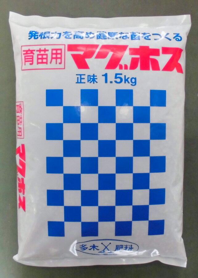 用土・肥料, 肥料 1793.51.5kgP19Jul15
