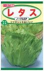 レタス種早生系美味しいレタス春蒔き秋蒔き