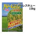 アイノ—レスキュー水稲専用元肥一発肥料側条可!20-10-10正味15kg