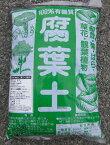腐葉土4.4kg鉢・プランターや花壇にも栄養分豊富な有機質