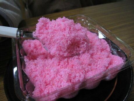 桜でんぶ業務用1kg