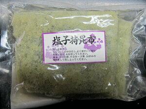 本格派の味わいづくり:子持昆布パック【カズノコ/コンブ】