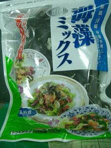 海藻サラダ:ドライタイプ【海草/乾燥】