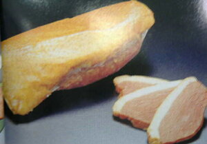 酒の肴、ごはんのおかずにも便利な一品合い鴨スモーク 5本入 送料無料【かも/カモ/南蛮】