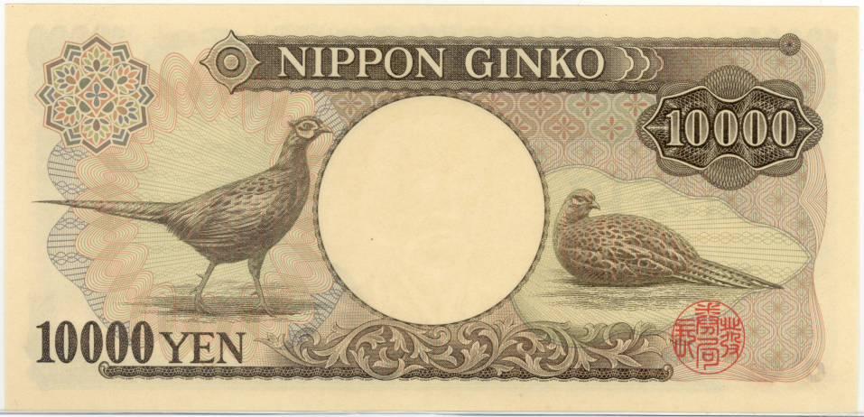 10000 円 ビット コイン