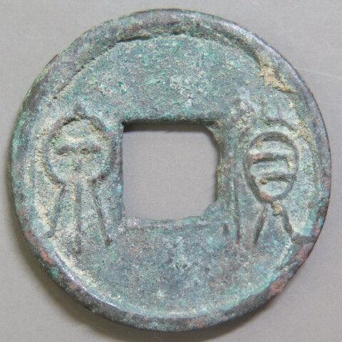 貨幣, 硬貨・コイン