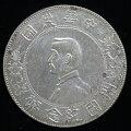 大清銅幣十文湖南省A丙午普通品