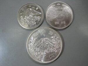 (世界遺産認定)【世界遺産登録記念】 富士山の記念硬貨 全3種類セット 【富士山】