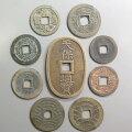 江戸時代の貨幣8種類セット