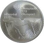 カナダ モントリオールオリンピック「フェンシング」記念5ドル銀貨 1976年 【銀貨】