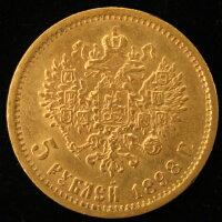 【銀貨】ポーランド10ズローチ銀貨1933年【ポーランド】