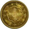 【金貨】新20円金貨明治37年(1904年)未使用【近代金貨】