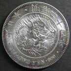 【銀貨】 新1円銀貨 明治24年(未使用)【1891年】