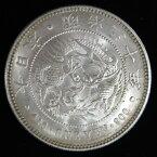 【竜1円銀貨】 新1円銀貨 明治30年(1897年) 未使用 【円銀】