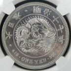 【NGC】 新1円銀貨 明治17年 NGC MS62 PL(プルーフ様) 【銀貨】