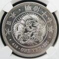 【銀貨】新1円銀貨(竜1円銀貨)明治37年(1904年)PCGS(MS63)【PCGS】