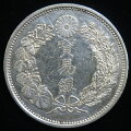 竜20銭銀貨通常年号美品