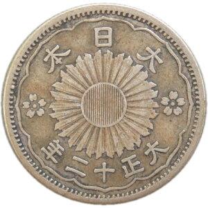 [Серебряные монеты] Маленькие серебряные монеты 50 сен Тайсё 12 (1923) Серебряные монеты 50 сен Феникс (Товары для раздачи) [Тайсё]